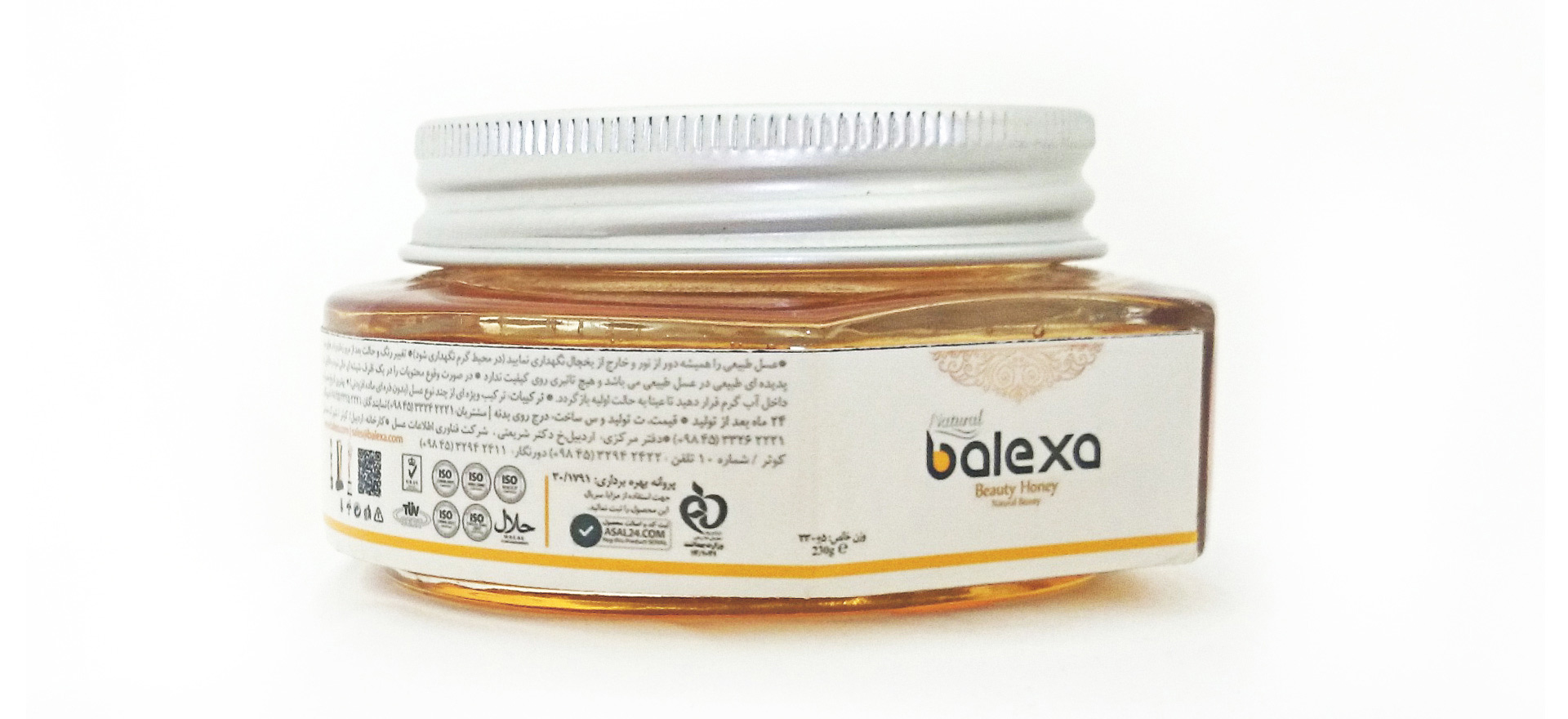 balexa - beauty at health